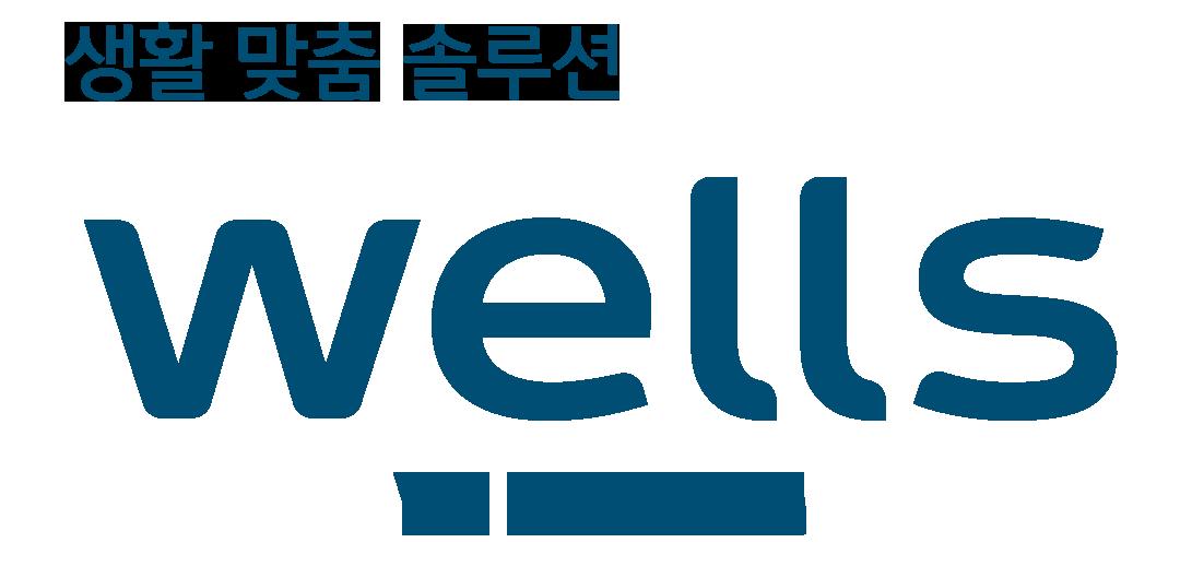 Wells Việt Nam – Thiết bị lọc không khí, lọc nước số 1 Hàn Quốc